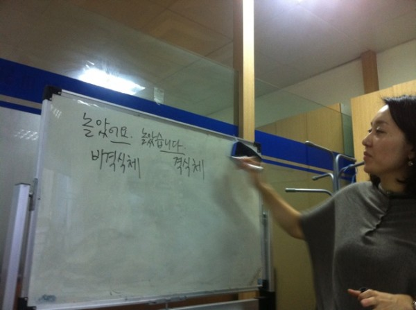 Korean teacher explaining
