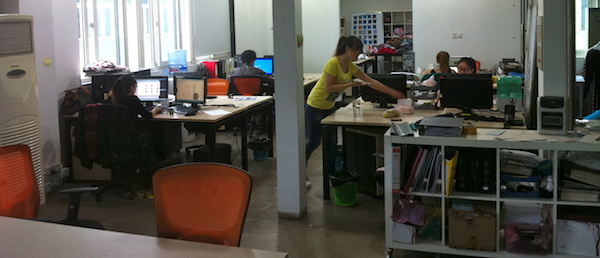 Our office in Shanghai wasn't in the city center, but it offered lots of space