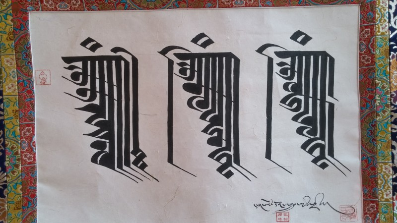 Tibetan writing, I think. Looks very deep.